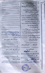 Survey Example Nikah Nama In Urdu Format Pdf Free Science Word Wall