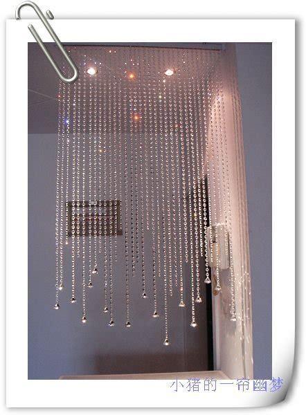 shippingmeterlot acrylic bead curtain bright