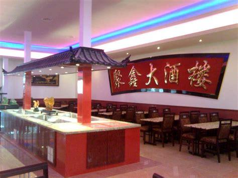 Carte De Visite Restaurant Asiatique by Restaurant Ju Xin 224 Lisieux Dans Le Calvados Tourisme