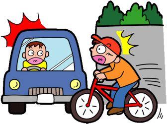 安全運転の無料イラスト に対する画像結果