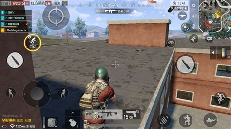 How To Download The Chinese Mobile Pubg (lightspeed And Timi)