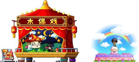 daily deals 6 11 6 12 maplestory