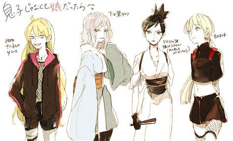 Boruto, Mitsuki, Shikadai, And Inojin