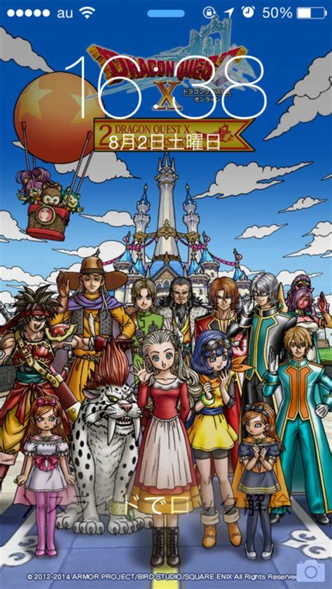 Quest 11 Wallpaper Iphone by 画像 ドラクエ ドラゴンクエスト 壁紙 まとめ スマホ用 Iphone Naver まとめ