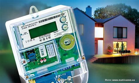 Купить двухтарифные счетчики электроэнергии в москве