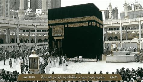 interieur de la mecque la mecque lavage de la ka aba par cheikh abdulrahman as sudais