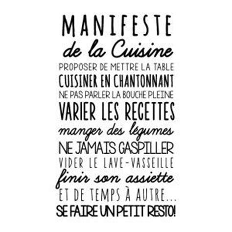 recette de cuisine humoristique 1000 citations pour décoration murale sur
