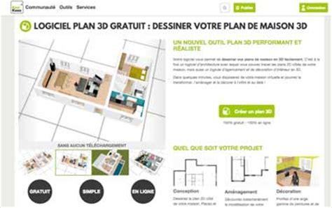 simulateur 3d cuisine 4 logiciels plan maison gratuits faciles à utiliser