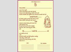 Where can I find a nice Tahuko for a Gujarati Kankotri