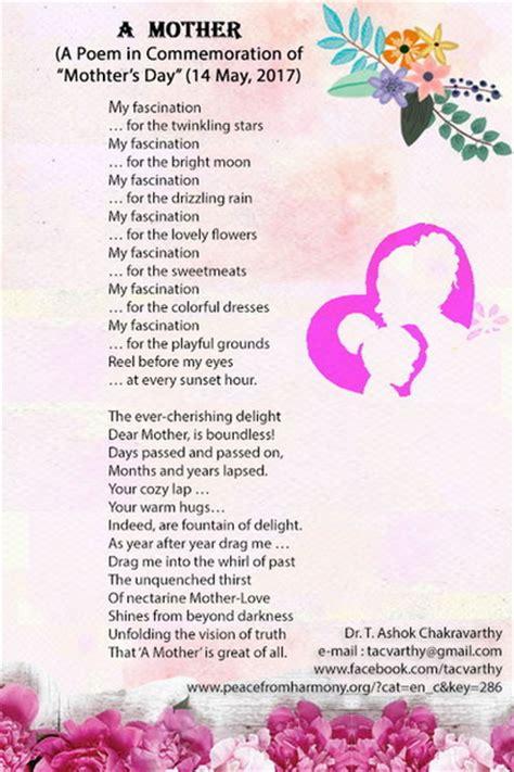 ashok chakravarthy poetry  peace brotherhood  harmony