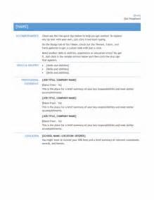 basic resume exles word document simple resume templates basic resume templates