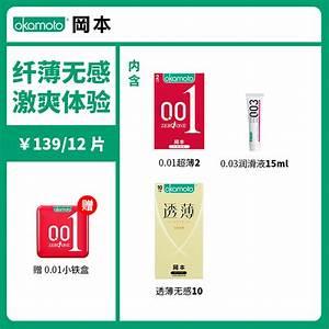 okamoto size chart buy okamoto 0 01 men 39 s ultra thin 001 003
