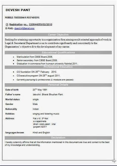 sle resume for freshers commerce graduate svoboda2