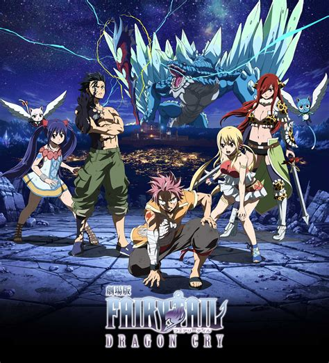 anime expo  fairy tail dragon cry coming  theaters