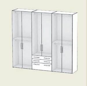 Armoire 6 Portes : armoire penderie 6 portes 3 tiroirs moretti compact ~ Teatrodelosmanantiales.com Idées de Décoration