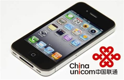 iphone 4 for without contract iphone 4 without contract available at china unicom stores Iphon