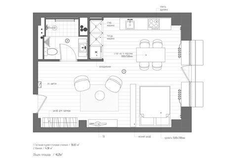 3 studio apartments 50sqm for city dwelling couples
