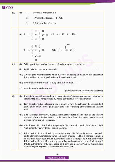 icse class  chemistry question paper solution