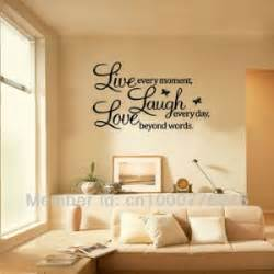 living room wall decals quotes quotesgram