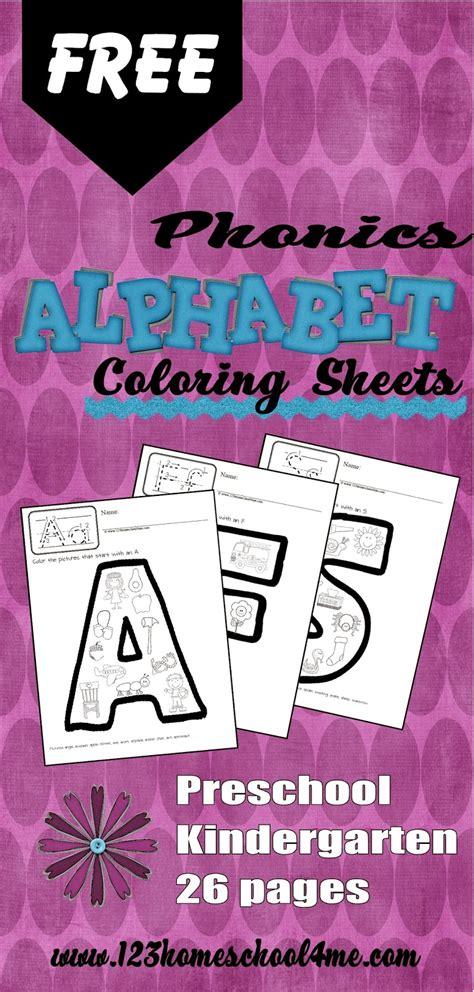 phonics alphabet coloring pages freebie  homeschool