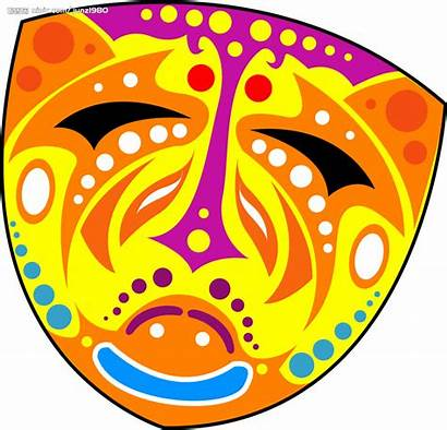 Mask Clip Chinese Clipart Decorations Cliparts Festival
