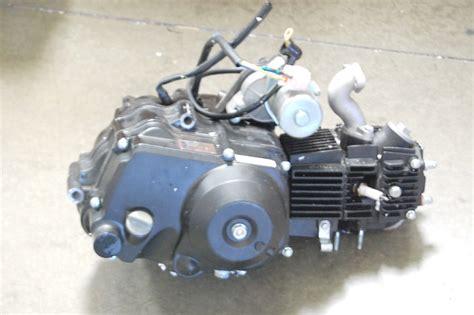 Chinese Aftermarket Qiye 110cc Engine Motor Fully Auto Atv