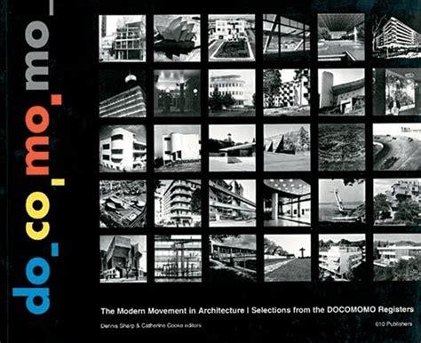 bg 20th century architecture бг архитектура на хх вeк the modern movement in bulgarian