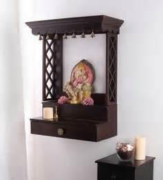 pooja cabinet online shopping furnicheer antique walnut mango wood avaneesh wall mounted