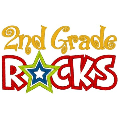 2nd Grade Rocks Clipart