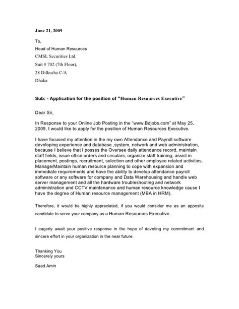effective resume cover letter 28 images cover letters
