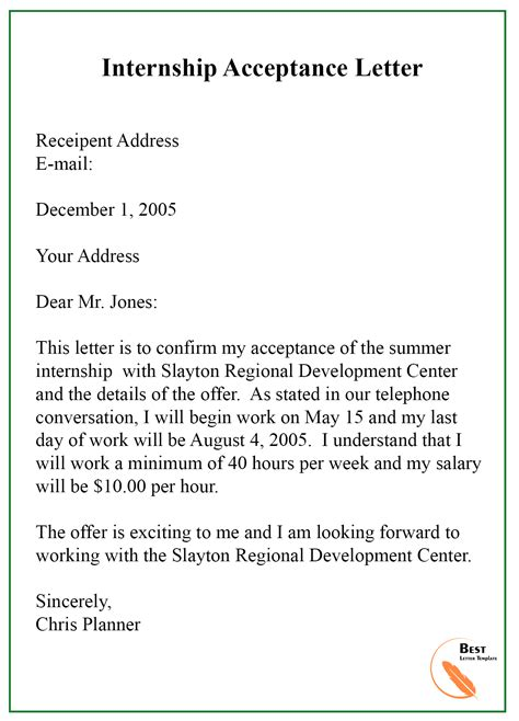 internship acceptance letter template examples
