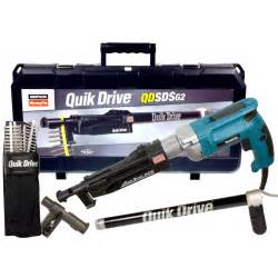 drive electric gun hire equipment hire auckland