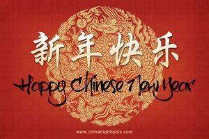 chinese year date chinese year calendars