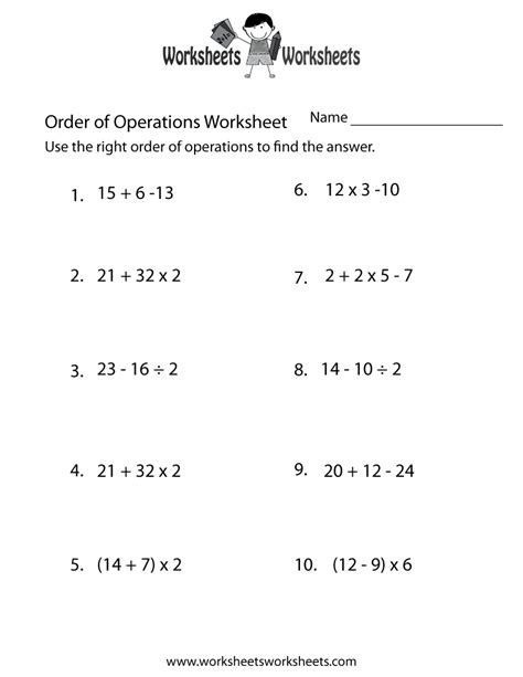 simple order of operations worksheet free printable educational worksheet