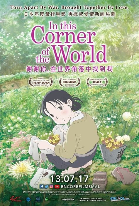 Anime Movie In This Corner Of The World Review In This Corner Of The World A Heartfelt