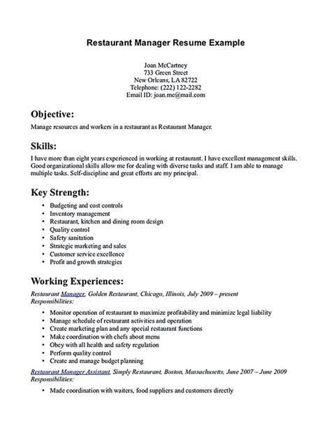 resume for office job hudsonhs me