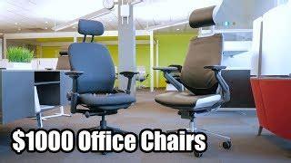 uplift pursuit ergonomic chair auclip net