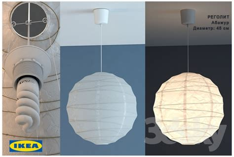 Ikea Regolit Kinderzimmer by 3d Models Ceiling Light Ikea Regolit