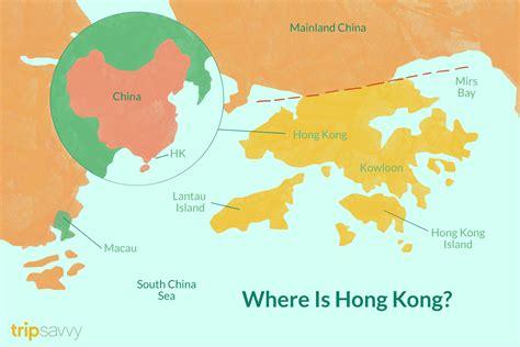 hong kong  part  china