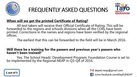 October 2015 Nqesh Principals' Test