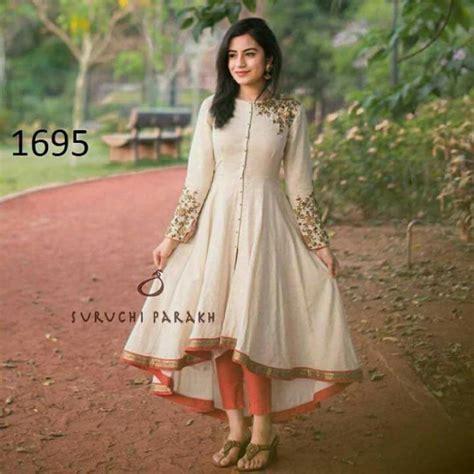 trendy    cotton cream color straight salwar suit