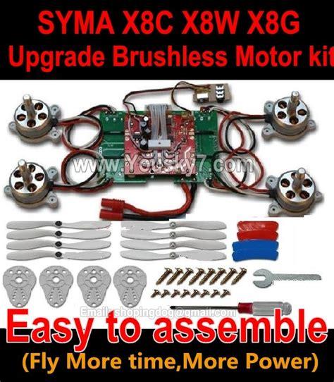 upgrade brushless motor kit  syma  xc xw xg
