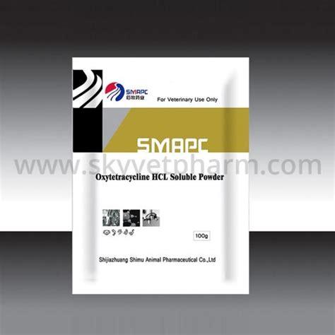 amoxicillin water soluble powderid buy china