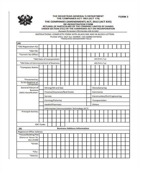 company registration form ghana 6 tin registration form sles free sle exle