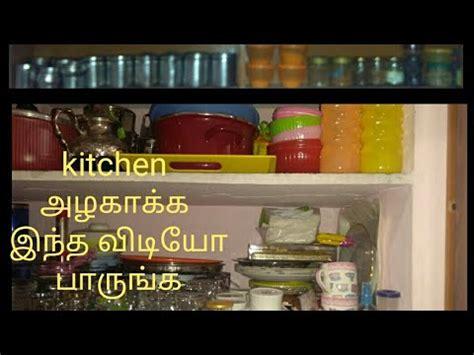 Kitchen Organization In Tamil by Kitchen Organization Part 2 In Tamil Indian Kitchen