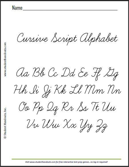 printable cursive alphabet    sample sheet