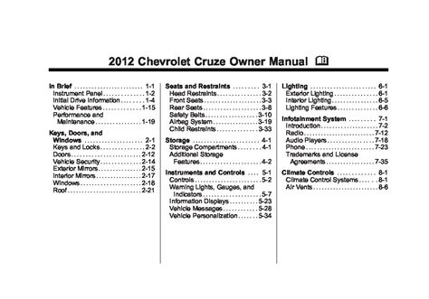 chevrolet cruze owners manual  give   damn