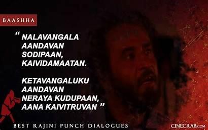 Dialogues Rajini Punch Tamil Dialogue Bad Baasha