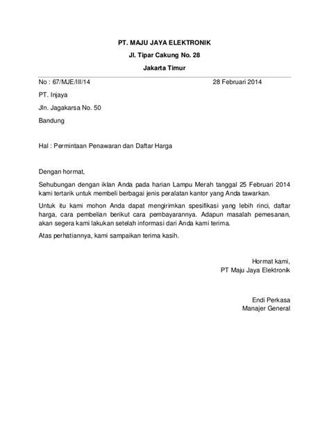 Contoh Surat Permintaan Barang Elektronik by Contoh Iklan Penawaran Dan Iklan Layanan Masyarakat