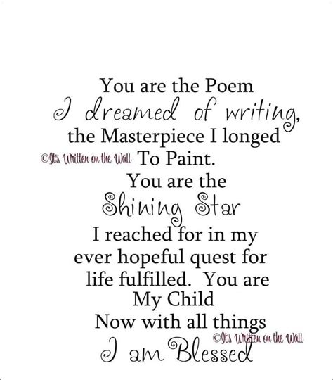 You Are The Poem I Dreamed Of Writing Vinyl Lettering Wall